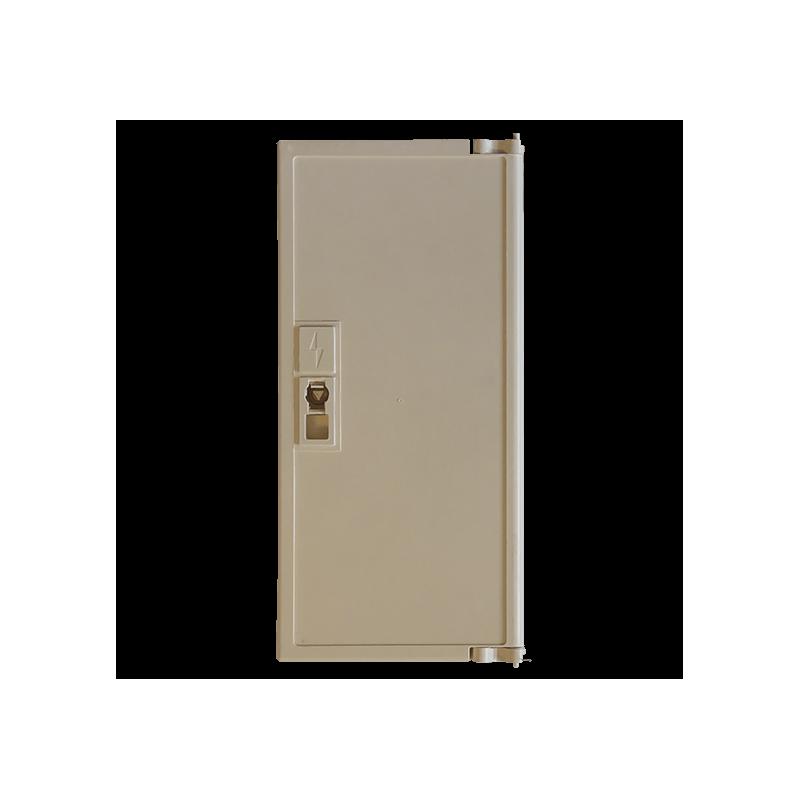 Porte de coffret haut s22 electrique for Porte electrique