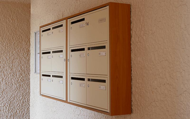 Boîtes aux lettres Essentielle 190 de profondeur normalisée La Poste Element5
